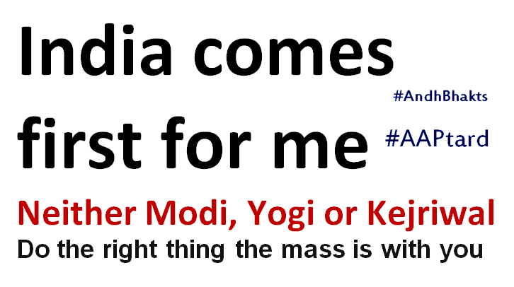 dear-kejriwal-aam-aadmi-party-dont-need-andh-bhakts