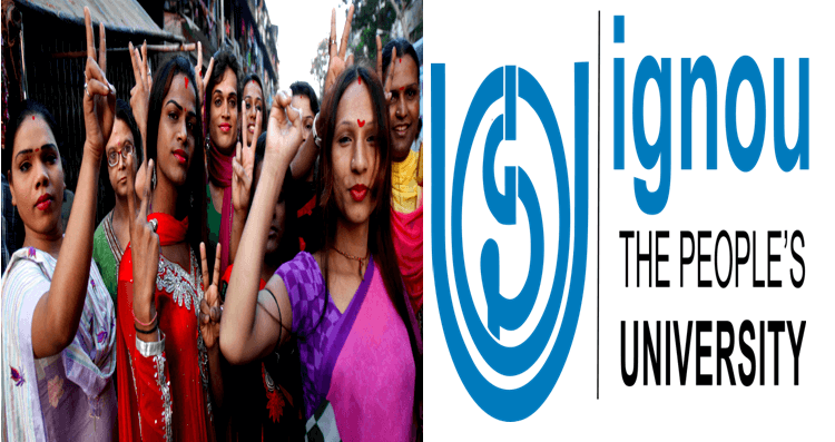 IGNOU Provides Free Education to Transgenders