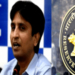 kumar-vishwas-slams-modi-government-demonetization-scam-report-rbi-note-deposite