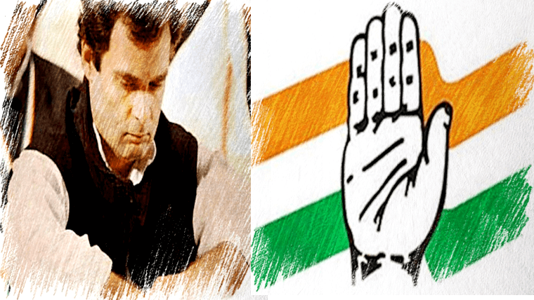 5 Mistakes of Congress Which Will Help Them to Lose Indian LS Election 2019