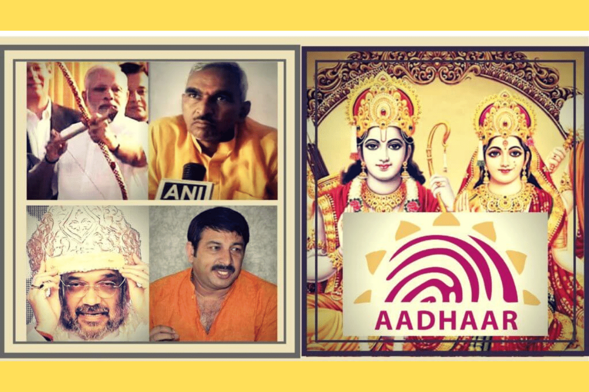 Dear Ram & Sita Jee, Please Come With Your Aadhaar Card And Prove Our Politician