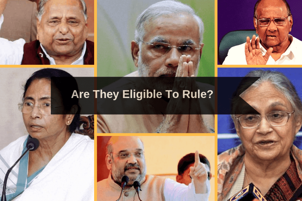 22 Indian Politicians with Their Criminal Records| You Decide NOTA or not?