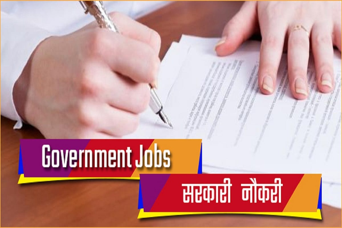 Tips and Tricks to Prepare for Government Jobs in India